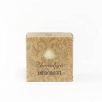 Bio Olivenöl-Antiochiaseife von Zhenobya aus der Türkei